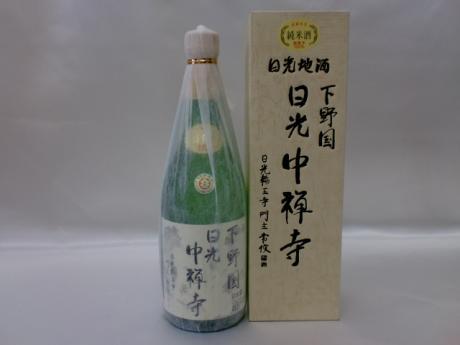 item17