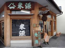 shop_a01